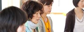 集中コース 「クリパルと瞑想」<small>心の働きを知り、やすらぎを得る</small>