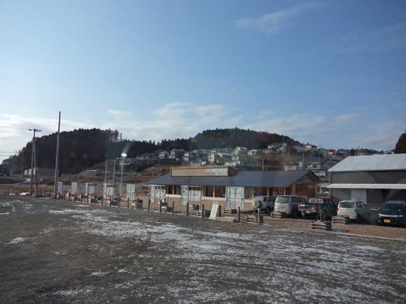 南三陸ポータルセンター(ヨガクラス開催場所)